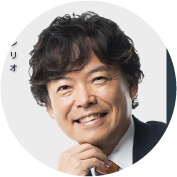 田口 歩氏